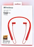 BT-750 BLUETOOTH HEADSET RED